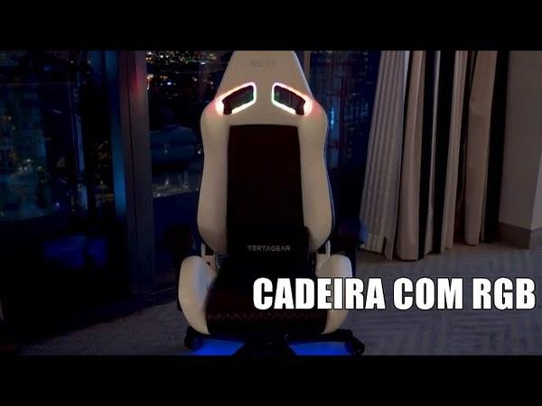 Conheça a cadeira gamer com RGB