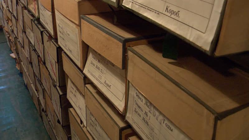 Полтавський архів відзначив своє 100-річчя