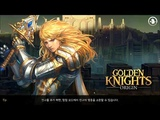 Golden Knights Origin android game first look gameplay espa
