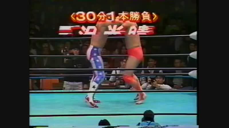 1993.12.01 - Kenta Kobashi/Mitsuharu Misawa vs. The Patriot/The Eagle [JIP]