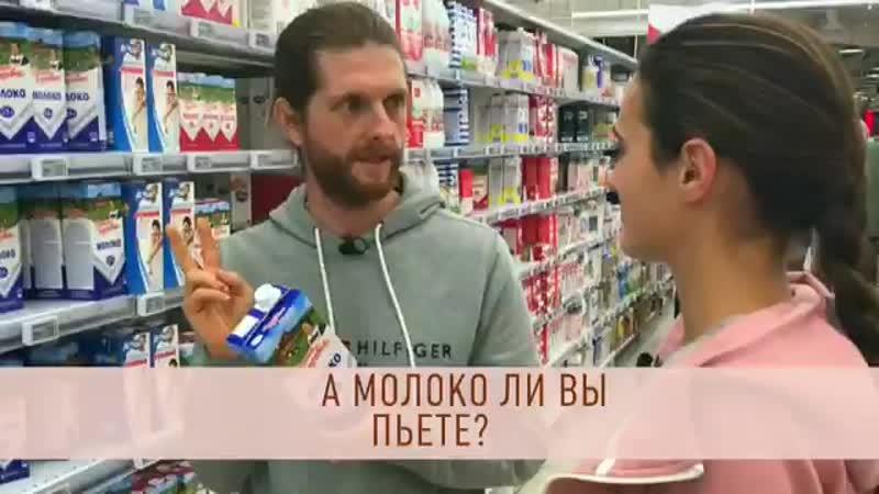 Думаете что пьете молоко?
