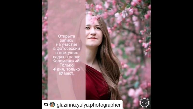 Glazirina.yulya.photographer_20180423071107.mp4