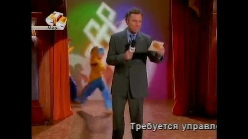 [v-s.mobi]Всё Тип-Топ или жизнь Зака и Коди 1 Сезон 6Серия-1.mp4