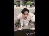 171224 EXO Lay Yixing @ Sina Live Stream Chat CUT