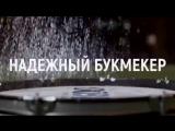 1Xbet Реклама с барабаном new.mp4