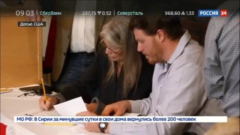 Экс-аналитик ЦРУ рассказал о вмешательстве ФБР в президентские выборы - Россия 2
