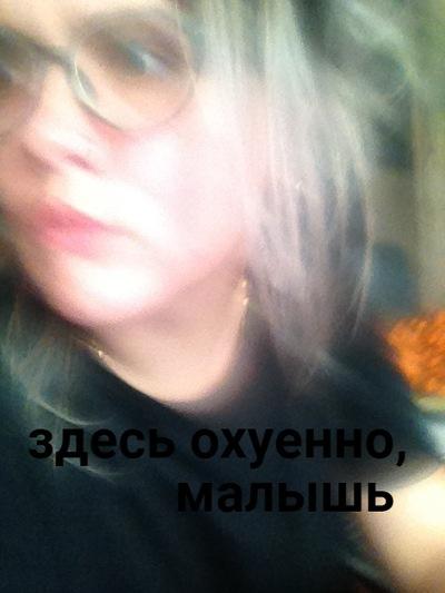 Какулея Какулеевна