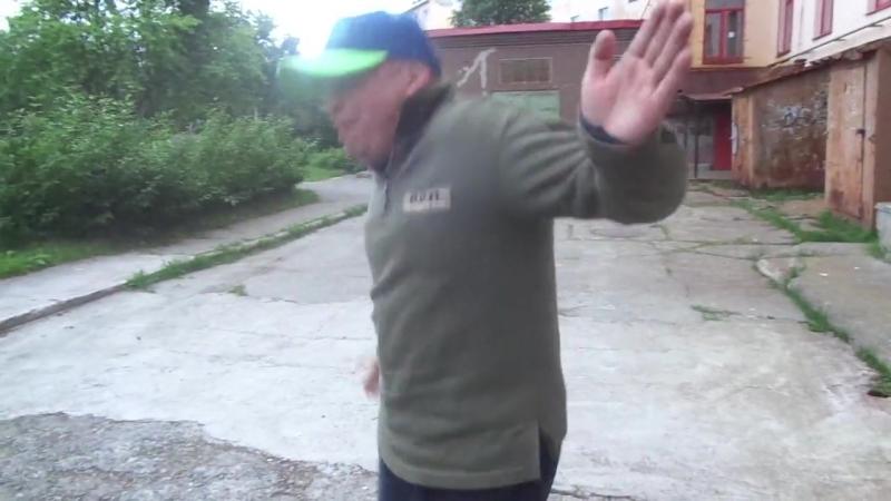С.Д.Р. Кепа-кукан