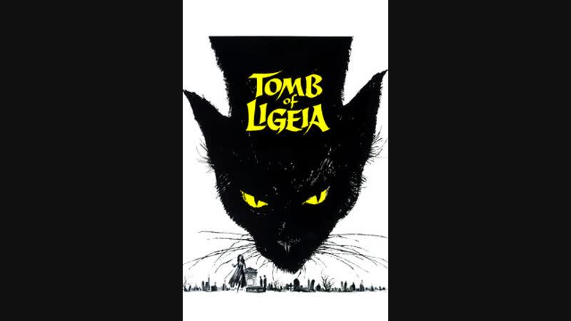La Tumba de Ligeia (1964) Esp Cast