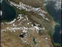 Древняя Армения. Аратта.