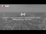 В Минске проходит разрешенный властями