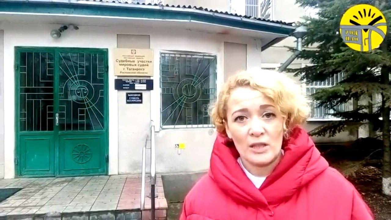 Суд над начальником ростовского штаба Ксении Собчак в Таганроге отложили на 2018 год