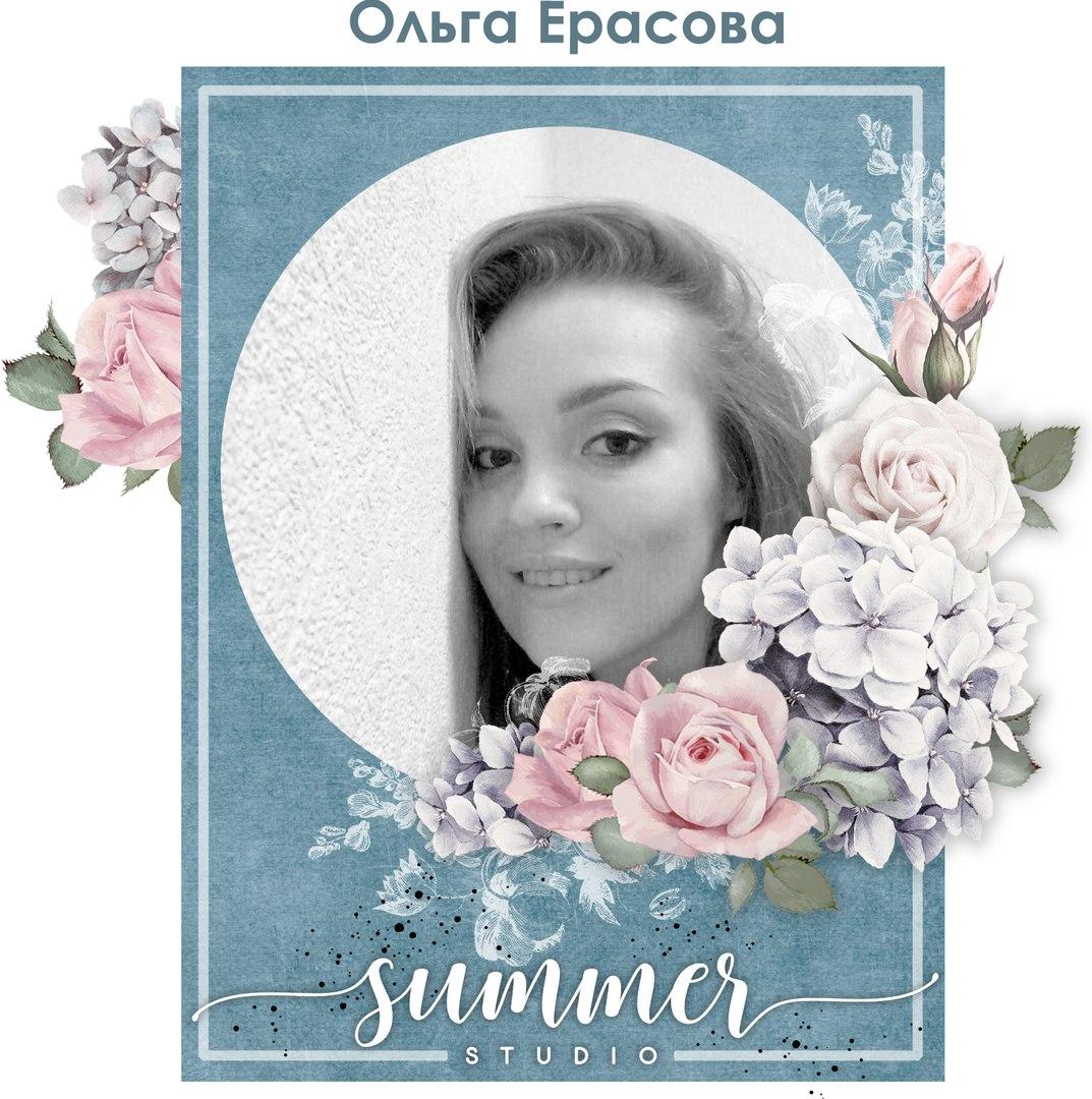 Я-дизайнер Summer Studio