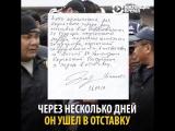 8 лет второй революции в Кыргызстане: во время протестов против коррупции в 2010 году силовики расстреляли 87 человек.