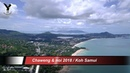 Chaweng noi 2018 Koh Samui Thailand overflown with my drone