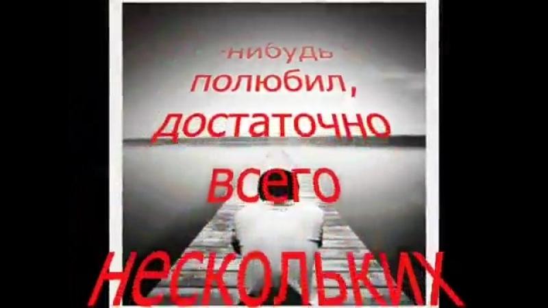 Vidmo_org_YA_ne_zabudu_nikogda_tvoi_glaza_tvoyu_ulybku__480.mp4