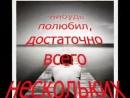 Vidmo_org_YA_ne_zabudu_nikogda_tvoi_glaza_tvoyu_ulybku__480