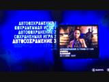 Far cry3 двух часовая трансляция
