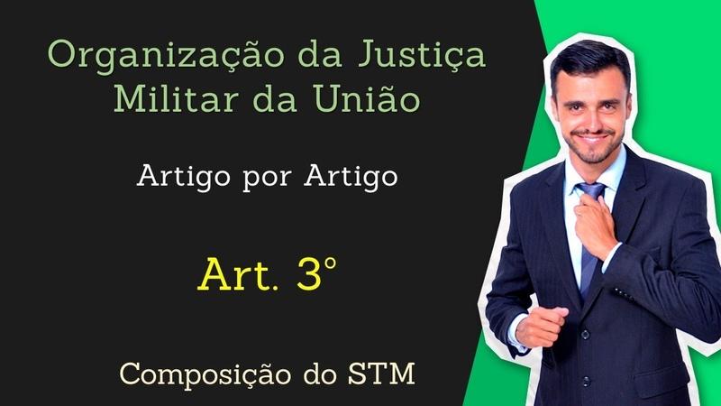 STM - Superior Tribunal Militar - Lei 8.457/92 - [Organização da Justiça Militar] Art. 3º