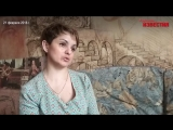 Курянка Юлия Волкова три месяца не могла получить лекарство от рака