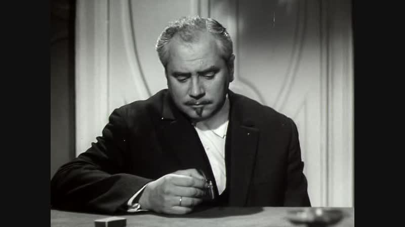 Операция ТРЕСТ (1967) 1 серия – исторический кинодетектив.