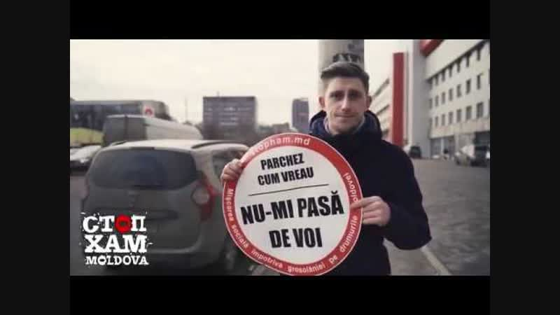 Raid - Reportaj video | Видео отчет рейда