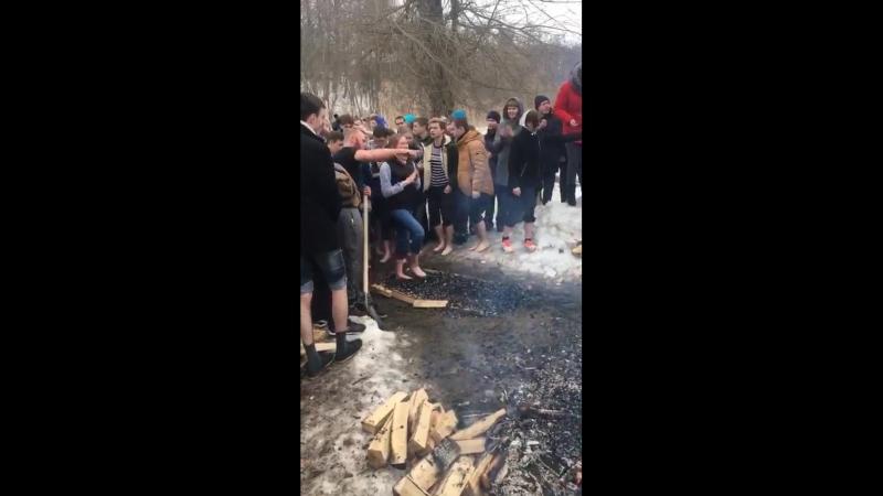 тренинг хождение по горящим углям 1 04 2018