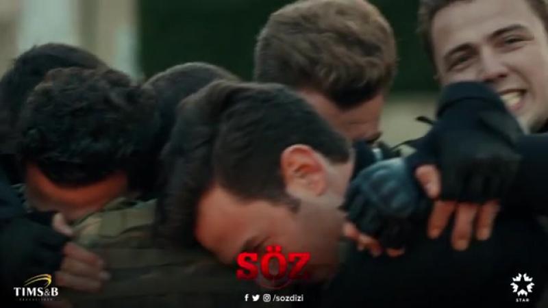 Сериал Обещание Soz №2
