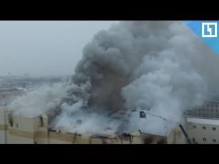 Кадры с коптера  ТЦ «Зимняя Вишня» после пожара