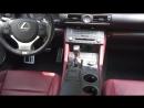 Lexus RC 200t - шерше ля фам
