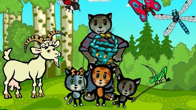 Не злись помирись Теремок песенки для детей nursery rhymes Три котенка развивающие мультики