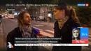 Новости на Россия 24 • Молчать избиратели не хотят по Франции прокатилась волна протестов
