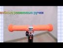 Самокат трехколесный Best Scooter Maxi граффити