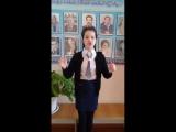 Танатарова Ангелина Ахатовна, 6 класс. Д.Булгакова Кояш авазы