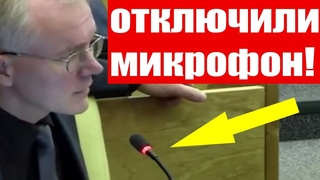 Премия в МИЛЛИАРД рублей!!! Налог на САМОЗАНЯТЫХ. Депутат Шеин режет ПРАВДУ матку в ГОСДУМЕ!!