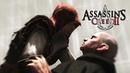 СТЕФАНО ДА БАНЬОНЕ ► Assassin's Creed II 10