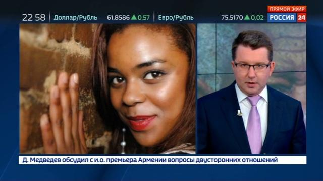 Новости на Россия 24 • Дело Моргана Фримена: скандал с мертвой внучкой изрядно подпортил репутацию обличителя России