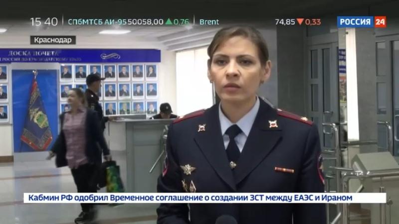 Новости на Россия 24 • Семья полицейских устроила драку с охраной супермаркета