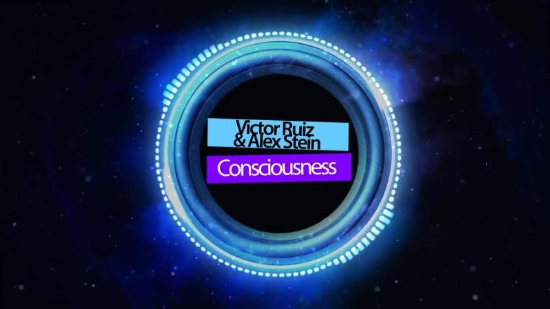 Victor Ruiz Alex Stein Consciousness