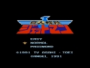 Choujin Sentai Jetman NES