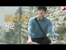 Трейлер дорамы «Ваш помощник по дому» с Ха Сок Чжином и Го Вон Хи