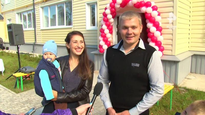 Сотрудники РЖД получили ключи от новых квартир