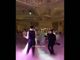 Когда свадебный танец удался