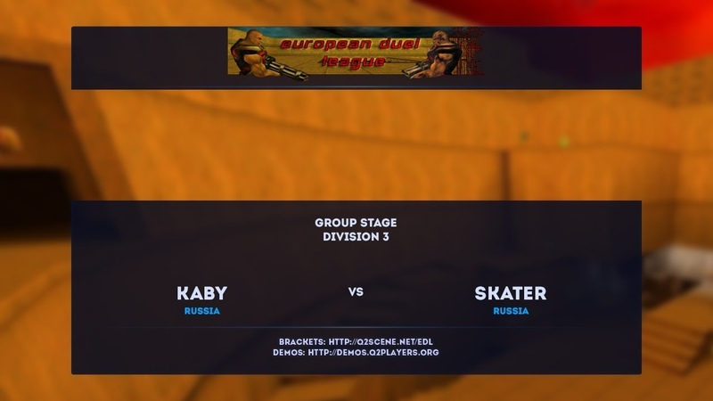 Q2 Quake 2 Euro Duel League kaby vs Skater RU