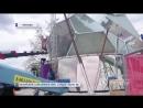 Студия «Матч ТВ» Смарт Пленка smartglass smartfilm Заказ-Производство Robot Moda robotmoda robotmoda