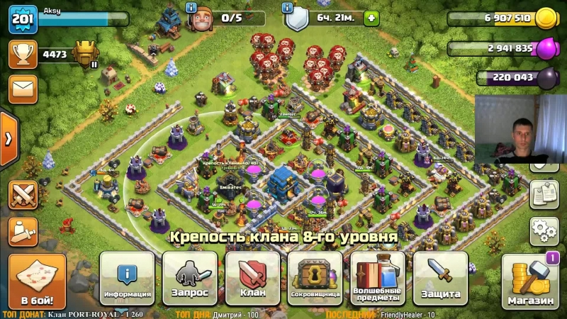 ФАРМИМ НА 12 ТХ / CLASH OF CLANS