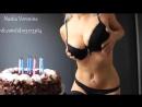 Пример видео-сигны от Насти Ворониной