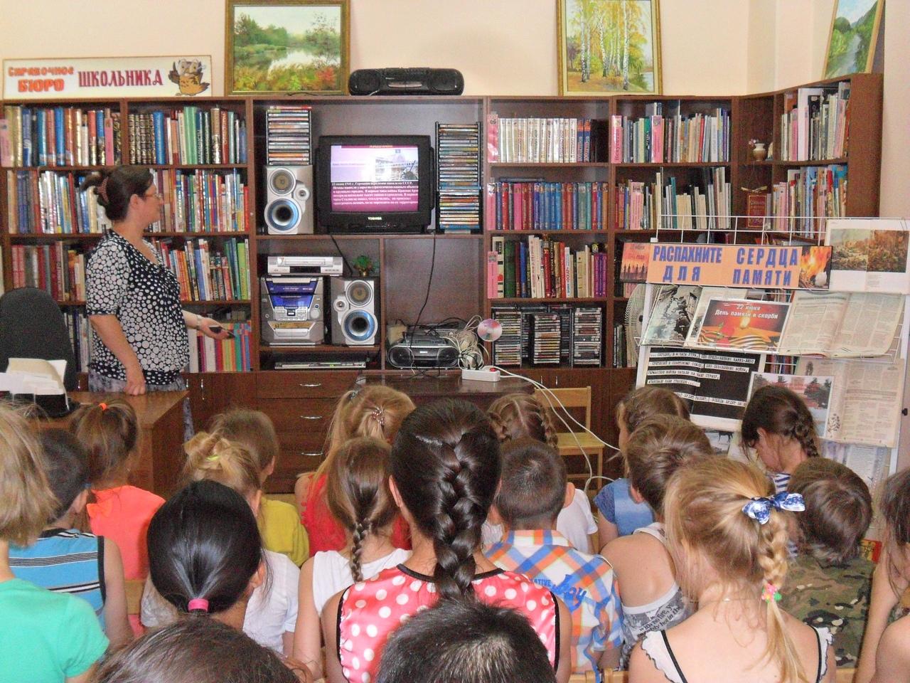 день памяти и скорби, донецкая республиканская библиотека для детей, отдел искусств
