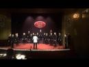 Златна вила 2018 хор из Чехии