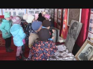 """Детский сад """"Соболёнок"""" в музее школы"""